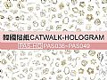 PAS-HOCatwalk Nail sticker-HOLOGRAM