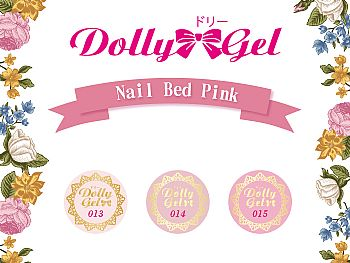 RB-Nail Bed PinkDolly Gel Pure Colors Nail Bed Pink 5g