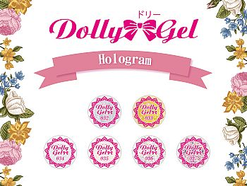 RB-HologramDolly Gel Hologram 5g
