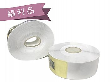 ZX027Disposable Nail Form (Square)