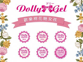 RB-Cotton CandyDolly Gel Cotton Candy 5g