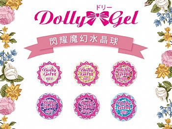 RB-Magic CrystalDolly Gel Magic Crystal 5g