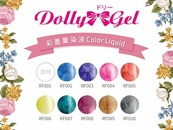 RF-Color LiquidDolly Gel Color Liquid 8ml