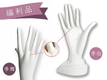 Y1HB20Ceramic Hand Display W/L