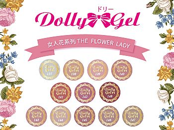 RB-The Flower LadyDolly Gel Woman flower 5g