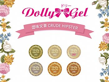 RB-Crude HipsterDolly Gel Crude Hipster 5g RB181-186