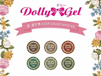 RB-Deep Crude HipsterDolly Gel Deep Crude Hipster 5g RB187-192