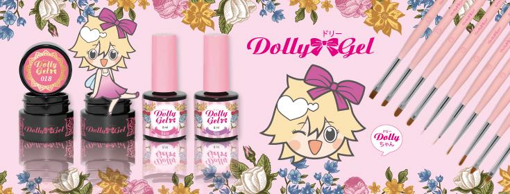 DollyGel